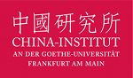 Logochinainstitut small