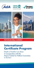 Int program web flyer